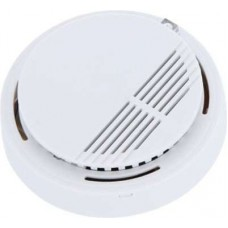 Busicorp Smoke and Fire Alarm  Gas Detectors - prices of tools from flipkart, amazon, snapdeal, tolexo, industrybuying, moglix