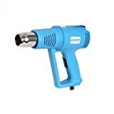 CUMI Hot Air Gun Eco - CHG 600 E  Heat Guns - prices of tools from flipkart, amazon, snapdeal, tolexo, industrybuying, moglix